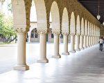 斯坦福大学教堂一侧的拱形回廊。(李欧/大纪元)