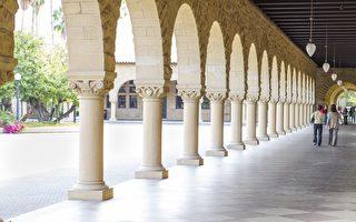 斯坦福大學的住房歷史