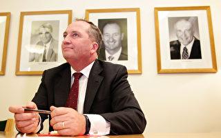 6日,澳洲副總理、國家黨領袖喬易斯(Barnaby Joyce)表示支持對外國捐贈法進行緊急修訂。 ( Stefan Postles/Getty Images)