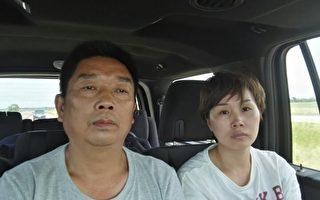 UIUC失蹤女生章瑩穎的父親(左)和小姑於6月17日趕赴美國。(鄭金光提供)