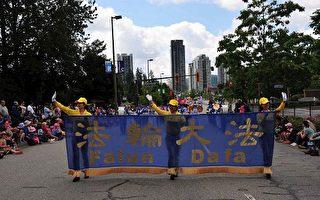 温哥华法轮功学员参加了高贵林市的泰迪熊节游行,受到观众和市长,议员的热烈欢迎(明慧网)
