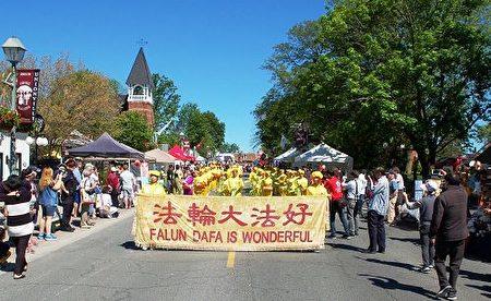 法轮功团体的腰鼓队应邀参加了在多伦多万锦市举行的48届于人村嘉年华节日游行(Unionville Festival parade)。(明慧网)
