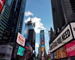 曼哈頓時代廣場一景(作者提供)