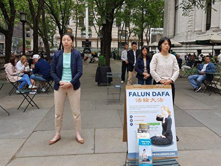 法轮功学员在纽约公立图书馆前炼功(戴安/大纪元)