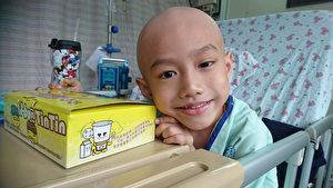 年僅7歲的「奕享」(圖)罹惡性腫瘤且預後不佳,始終堅強接受治療、從不喊苦,更親自簽下安寧緩和醫療和器官捐贈同意書。今年1月「奕享」離世,捐出眼角膜,「讓眼睛代替他看更多美麗的事物」。(奕享爸爸江先生提供中央社)