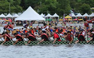 組圖:龍舟節為渥太華帶來夏日激情