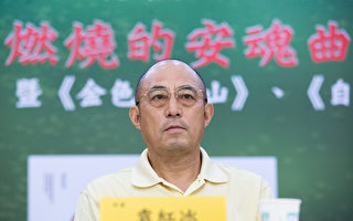 中國流亡作家袁紅冰表示,其實319槍擊案是中共一手策劃的對台政治戰略,目的除了想把台灣選舉汙名化,並讓國民黨連續敗選後,澈底絕望進而完全投共。(陳柏州/大紀元)