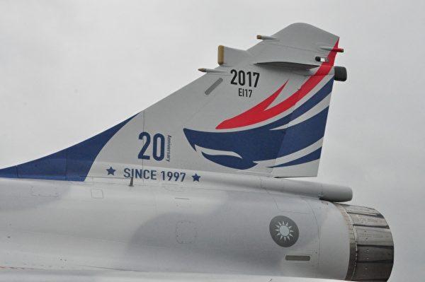 尾翼設計融合美學,以「龍」與「風」的元素構圖。(賴月貴/大紀元)