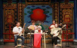 杨秀卿(中)与艺生们同台演出(后排右为结业艺生郑美)。(传艺中心提供)