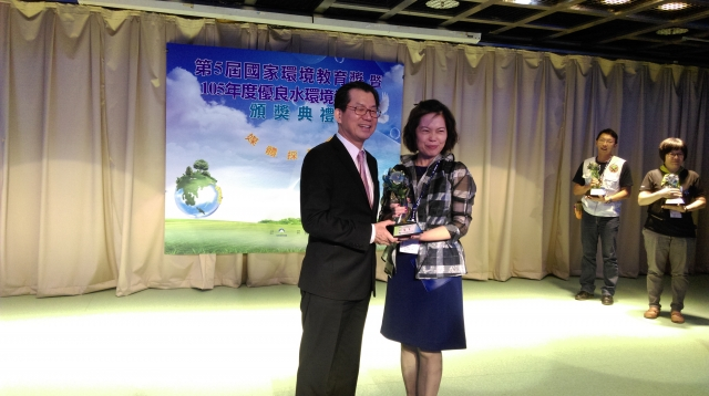 第五屆國家環境教育獎團體組優等:仰山文教基金會。(宜蘭環保局提供)