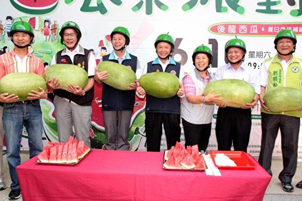後龍西瓜節6月10日登場,與會嘉賓讚譽西瓜好吃。(苗縣府/提供)