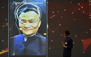 人臉辨識系統可以協助偵辦案件,阿里巴巴創辦人馬雲亦打算推出支付寶「刷臉購物」。(AFP)