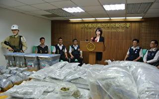 基隆主任检察官钟晓雅宣布,首件奏效的缉毒区域联防,破获市值1亿元大麻。(周美晴/大纪元)