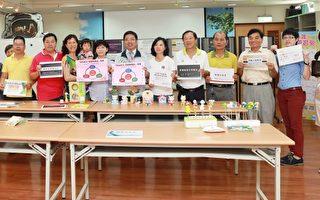 宜市推「兒童暑期夏知研習營」。(宜蘭市公所提供)