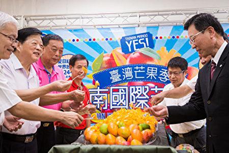 台南市副市长张政源(右1)、农委会农粮署副署长庄老达(左1)等人16日出席宣传台南国际芒果节。(陈柏州/大纪元)