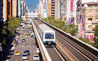 国发会报告指出,未来10年台湾人口总量增加幅度不到1%,其中台北市更恐减少约16万人口。(陈柏州/大纪元)