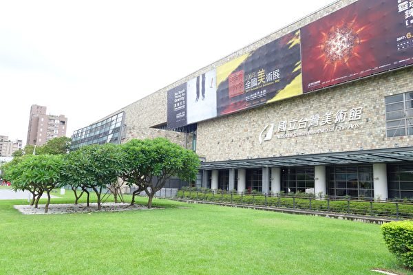 富邦天空树、由钜大恒在台中文教区创新高