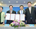 桃园市长郑文灿(左2)、海洋大学校长张清风(右2)签署合作意向书。(桃市府/提供)