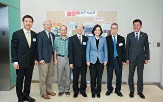 竹科新日光模組廠啟用典禮   蔡英文總統參訪