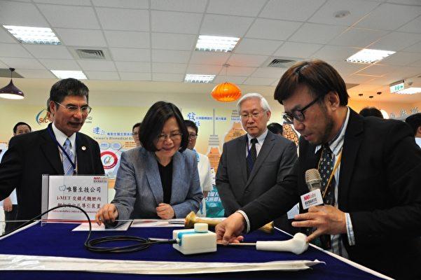 蔡英文參觀「生醫產業創新推動方案」執行中心。(賴月貴/大紀元)