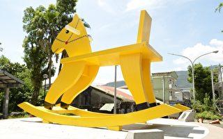 搖搖洛克馬重4.5噸,長8.3米、高6.4米。(三星鄉公所提供)