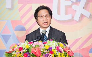 台戶政服務滿意度94% 葉俊榮勉以民為本