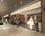 台铁推动车站创新开发,最新签约的开发案都很有趣,将是火车站新焦点,例如,屏东车站还将设健身中心、胶囊旅馆。(中央社/提供)