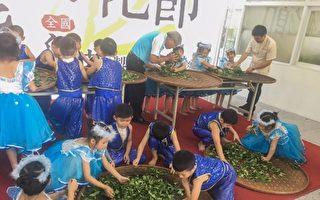 全國紅茶製茶比賽 暨冬山茶藝文化節 登場