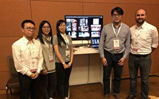 交大團隊攜手MIT研發出盲人導航系統