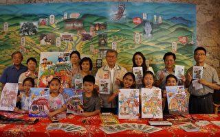發揚客家精神 義民祭漫畫及創意彩繪比賽開跑