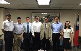 科技部長陳良基(右3)與Facebook人工智慧研究院長Yann LeCun(右4),就人工智慧進行意見交流。(科技部提供)