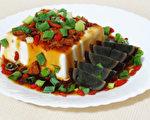 松花皮蛋是湖南益阳的名产,营养美味,可制成凉拌皮蛋豆腐。(摄影:彩霞/大纪元)
