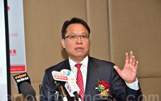 中原地产亚太区主席兼行政总裁黄伟雄表示,楼价未必跟足美加息步伐,走势仍向上。(郭威利/大纪元)
