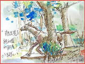 淡彩速写 / 奔跑的铜马(图片来源:作者 邱荣蓉 提供)