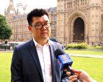 英國自由民主黨華人政治家凌家輝。(新唐人電視台視頻截圖)