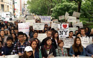 移民團體抗議市府削減成人教育預算。 (安心/大紀元)