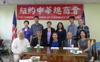國會議員維樂貴絲(前排中)1日宣布,將於5日(下週一)在華埠孔子大廈舉辦「移民和移民權利」論壇。 (蔡溶/大紀元)