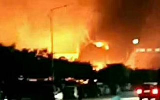 山東一化工廠大爆炸 官員拒回應傷亡情況