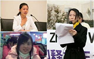 王曉丹(右)、秦海龍(左下)、徐鑫洋(左上)(大紀元合成圖片)