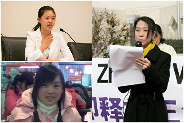 王晓丹(右)、秦海龙(左下)、徐鑫洋(左上)(大纪元合成图片)