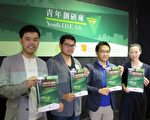 青年創研庫的調查發現,逾八成受訪香港青年認為目前香港撕裂嚴重程度高於一般水平,主因是市民與政府之間缺乏互信。(青協提供)