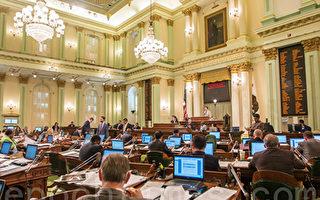 加州議會。(大紀元資料圖)
