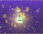 """《悠游字在》荣获我国小金钟奖""""最佳儿少动画奖""""以及国外多项奖项。(曾晏均翻摄/大纪元)"""