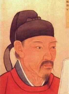 清宫殿藏画本魏徵画像(公有领域)