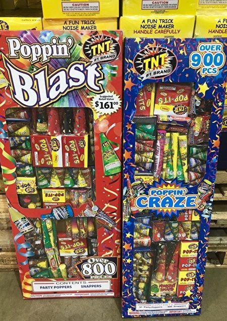 维州法律规定,拥有发出火焰或火花高于12英尺、会爆炸或是会射出的烟花是非法的。在维州,拥有这样的烟花属一级轻罪,罚款高达2,500美元,最高可判处一年监禁。(林乐予/大纪元)
