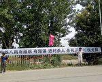 6月25日,河南邓州市S231段龙堰乡境内中铁八局30多人手持铁锹、钢管殴打该乡唐坡村村民,致3死1重伤。(受访者提供)