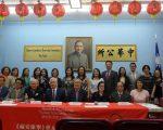 """下城医院的""""福安康宁社区保健计划""""年度筹款餐会将于7月26日举行,主办方希望得到社区支持。 (蔡溶/大纪元)"""