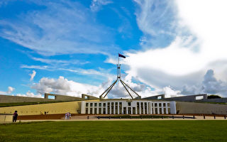 澳洲安全情報局(ASIO)已向澳洲主要政黨發出警告,兩名知名華商的政治捐款可能是中共干涉澳洲政治的一個渠道。圖為澳洲首都坎培拉國會議會大廈。(大紀元圖片)