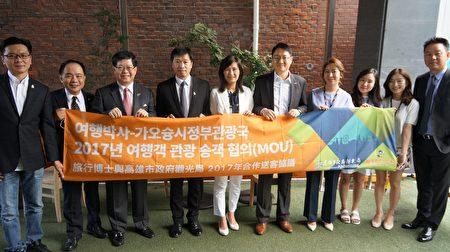 高市觀光局長曾姿雯 (左四)率高雄業者與韓國旅行社「旅行博士」CHO YONGWO部長(右四)簽訂合作送客協議。(高市觀光局提供)