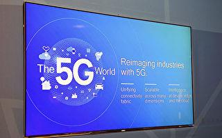 5G網速度最大可達4G網的100倍,有助於普及無人駕駛汽車、物聯網,奧運等體育比賽轉播畫面大幅提升。(Getty Images)